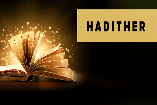 Hadith – Bukhari