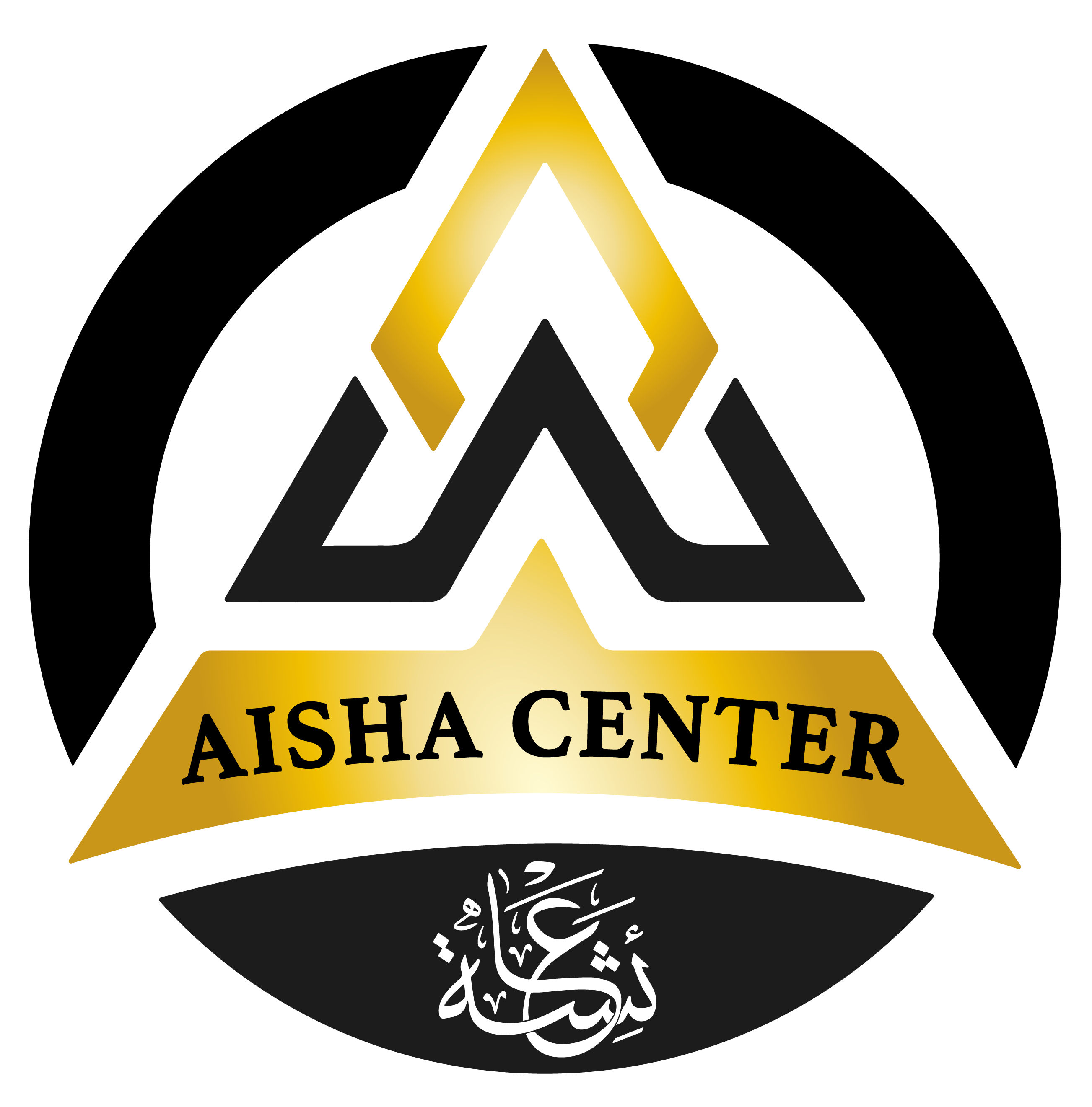 Aisha Center