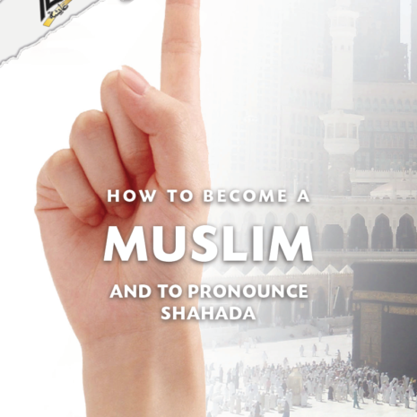How_to_become_a_muslim_2018_01.png