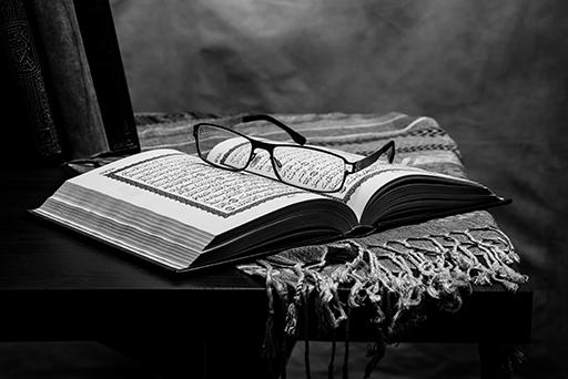 Quran Surat A-Anfal 30