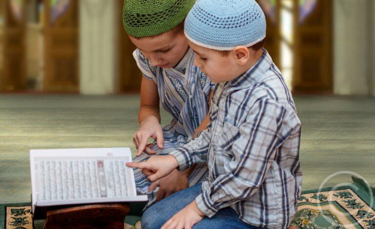 Lär dig recitera den Heliga Koranen